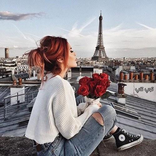 عکس های دخترانه برج ایفل