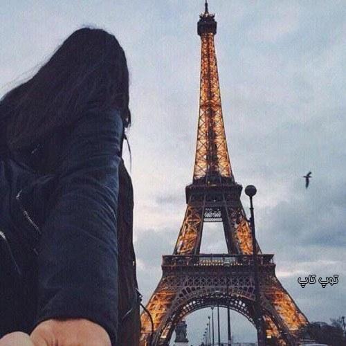 عکس پروفایل دخترونه با برج ایفل