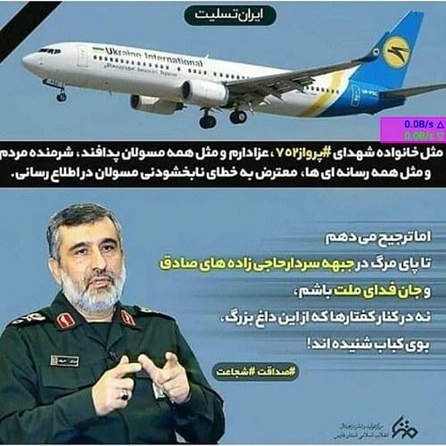 عکس نوشته صداقت سردار حاجی زاده