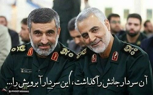 عکس نوشته آبرو گذاشتن سردار حاجی زاده