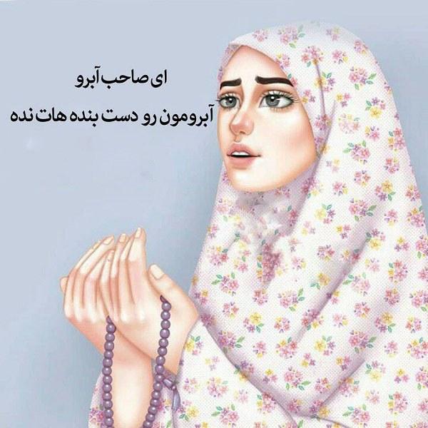 عکس دست ها به سمت خداوند برای دعا کردن