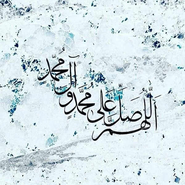 عکس نوشته با متن صلوات