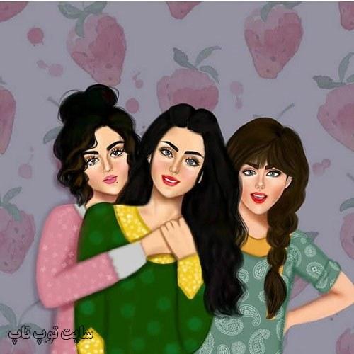 عکس دخترونه سه نفری شاد