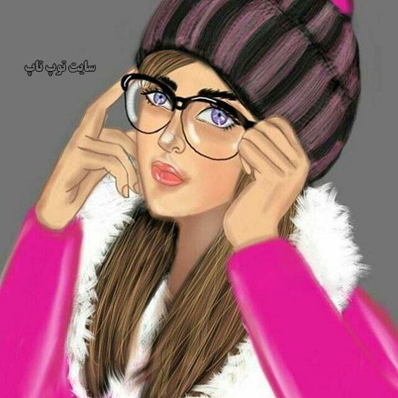 نقاشی دخترانه عینکی