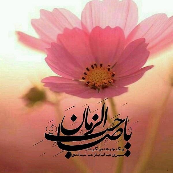 عکس نوشته امام زمانی برای پروفایل 98