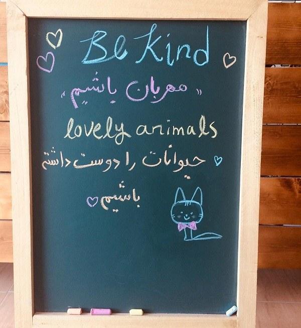 عکس نوشته انگلیسی درباره ی مهربان بودن