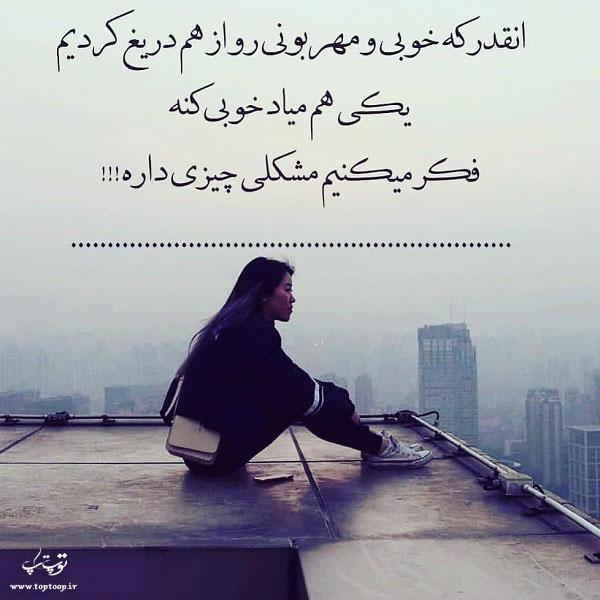عکس نوشته مهربانی و گذشت