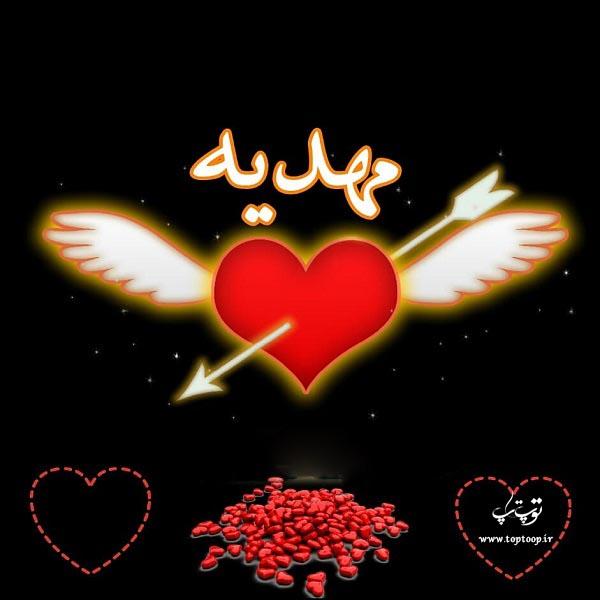عکس نوشته اسم مهدیه برای پروفایل