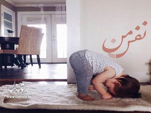 تصاویر دوست داشتن فرزند + جملات زیبا