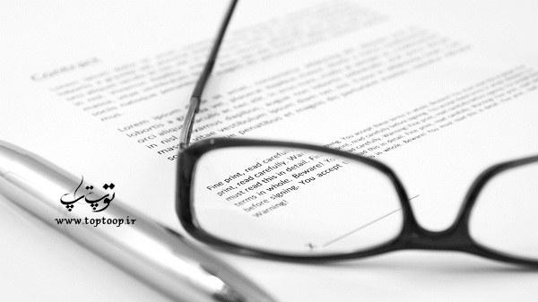روش مطالعه برای دروس اختصاصی کنکور ارشد حقوق