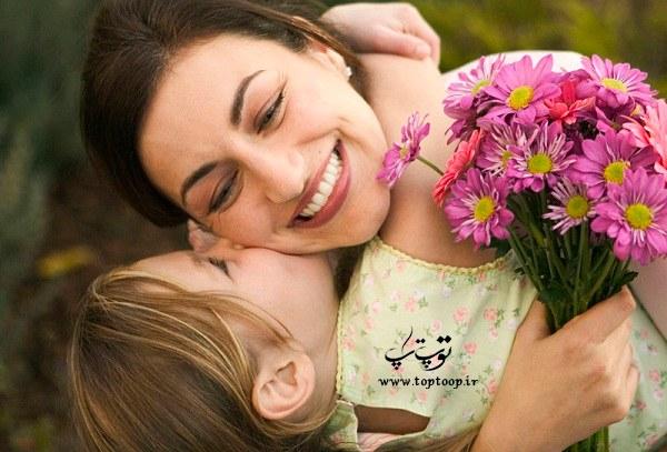 تعبیر خواب مادر خوشحال