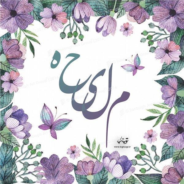 عکس نوشته فانتزی اسم ملیحه