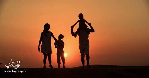 عکس و متن دوست داشتن خانواده