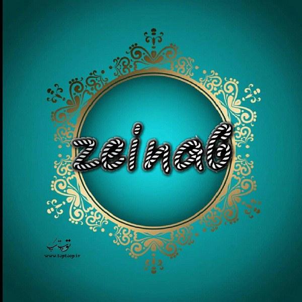 طراحی انگلیسی نام زینب