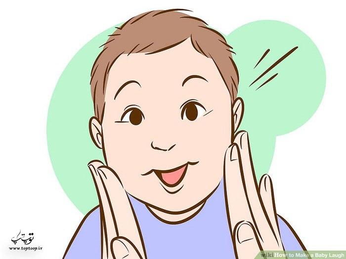 چگونه بچه را بخندانیم