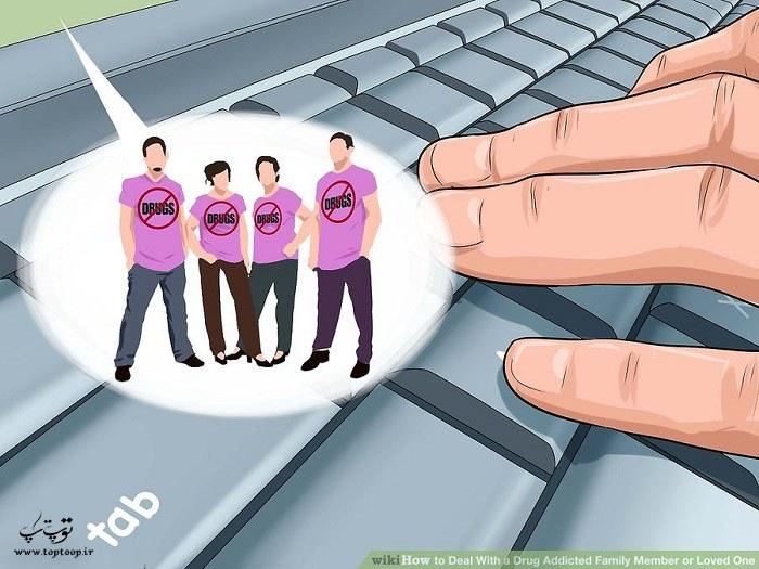 جستجو کردن گروه های حمایتی