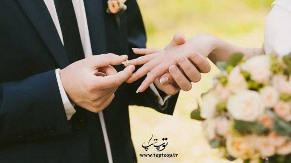 متن کارت دعوت عروسی به زبان انگلیسی + ترجمه فارسی
