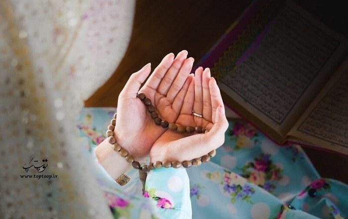 تعبیر خواب نماز خواندن با تیمم