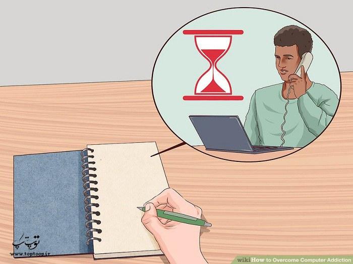 تهیه برنامه روزانه برای استفاده از کامپیوتر