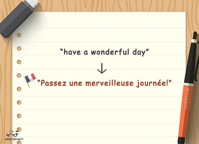 گفتن meilleurs vœux برای تبریک تولد در فرانسه