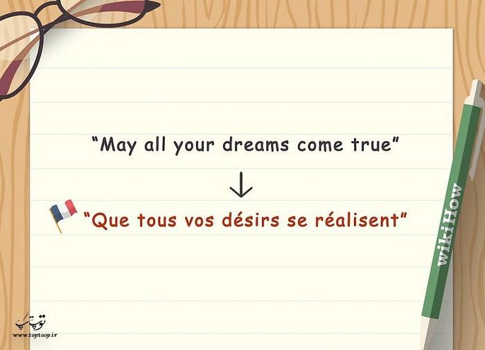 آرزوی تولدت مبارک با زبان فرانسه