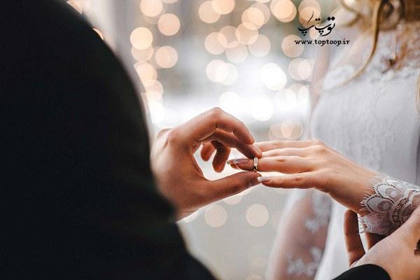 متن کارت دعوت عروسی به انگلیسی با ترجمه