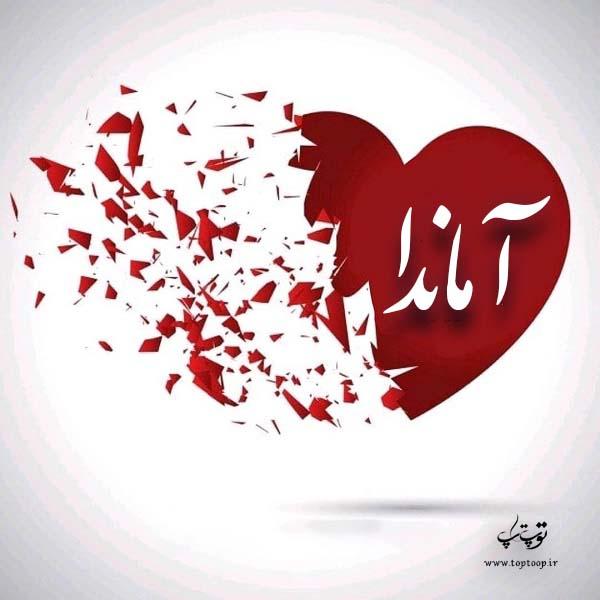 عکس نوشته قلب اسم آماندا