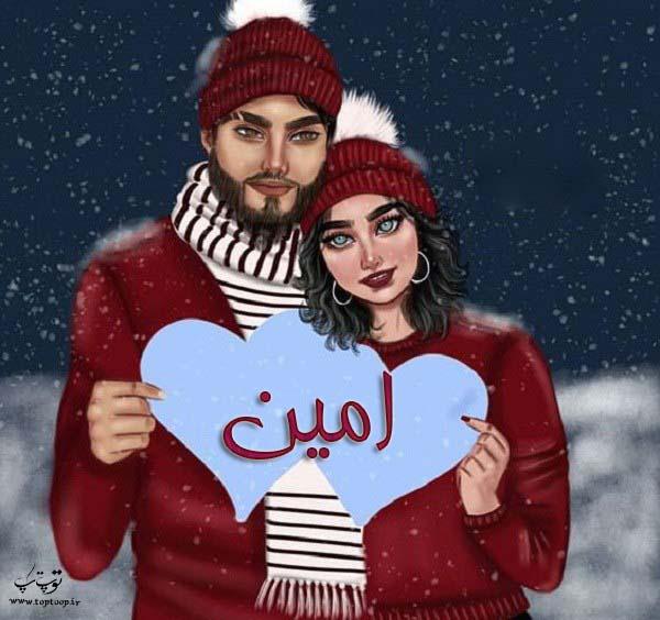 عکس نوشته اسم امین برای پروفایل