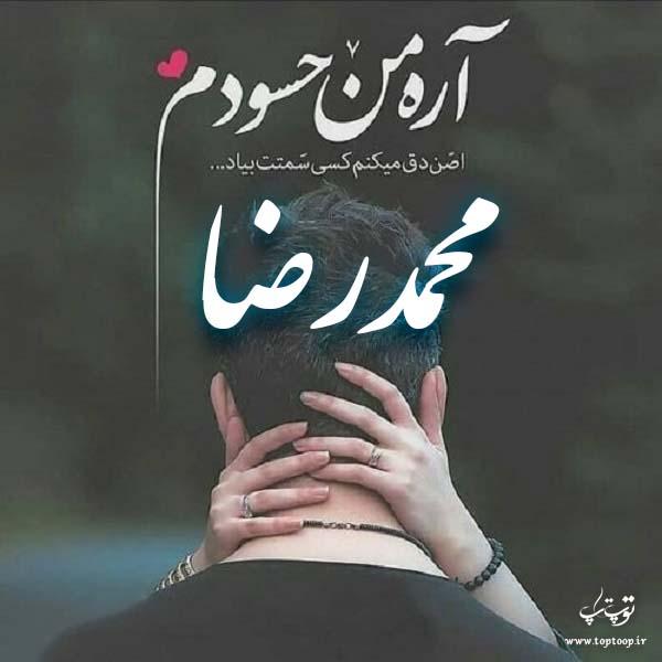 عکس نوشته پروفایل اسم محمدرضا