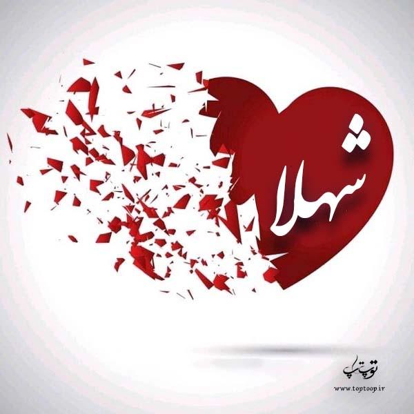 عکس نوشته قلب با اسم شهلا