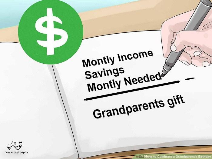 در نظر گرفتن بودجه