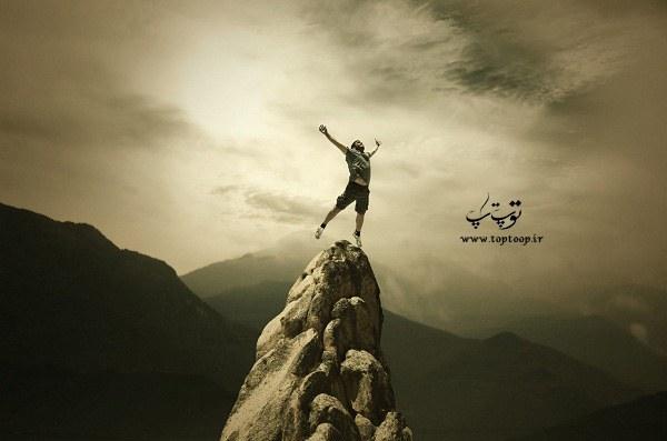 قوي بودن در زندگي