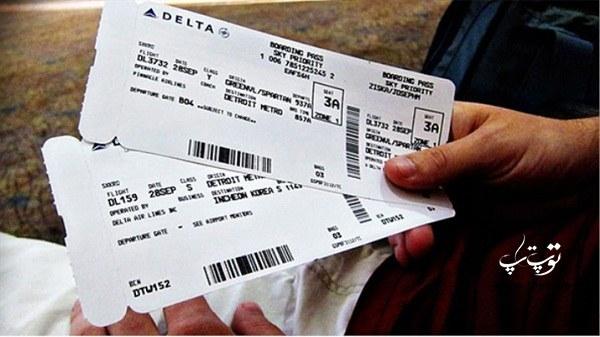 تعبیر خواب بلیط های هواپیما و لاتاری
