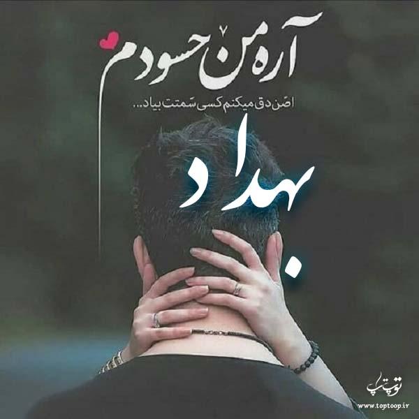 عکس نوشته اسم بهزاد