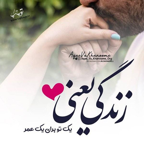 مجموعه متن های زیبا و احساسی برای تشکر از زحمات همسر