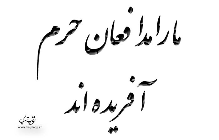 شعر برای شهید حرم ، اشعاری در مورد شهدای حرم