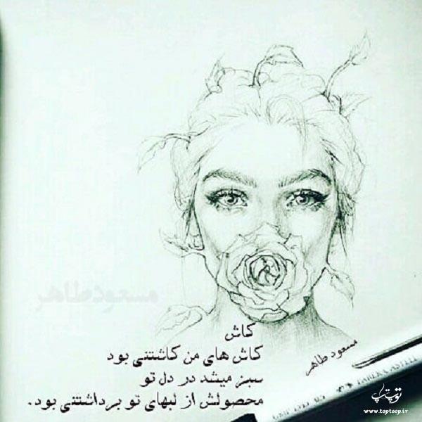 عکس نوشته در دل تو