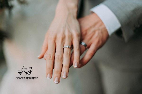 معرفی چند مورد از معیارهای ازدواج