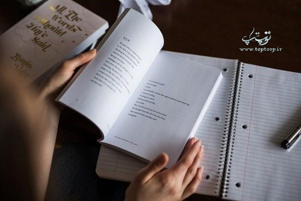 روشهای درس خواندن برای کنکور دکتری