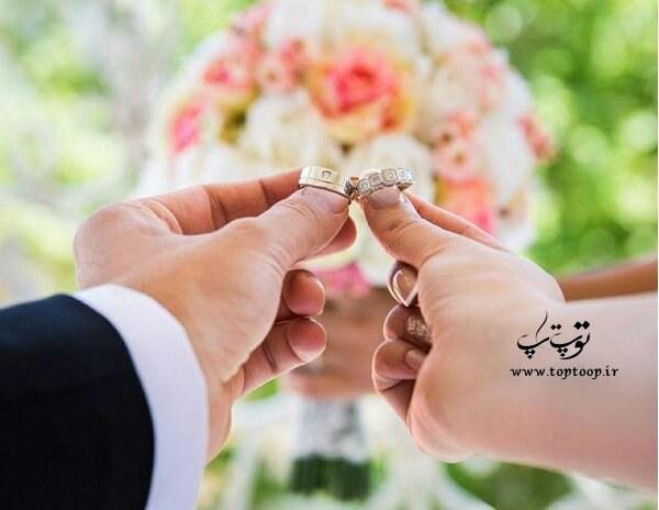 دعای برای ازدواج سریع و موفق