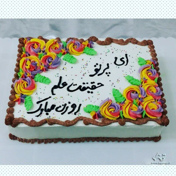 عکس از کیک روز معلم