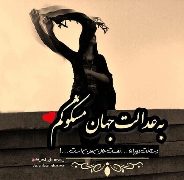 عکس نوشته مشکوکم