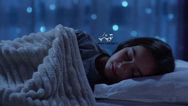 چه کنیم خواب نبینیم