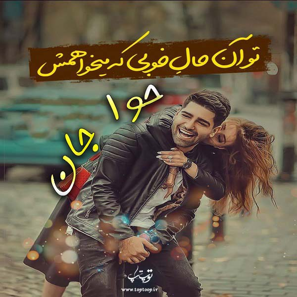 عکس نوشته اسم حوا