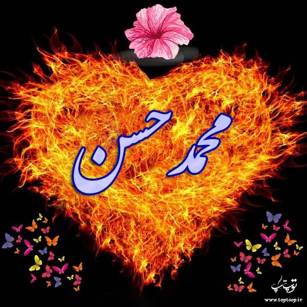 محمدحسن