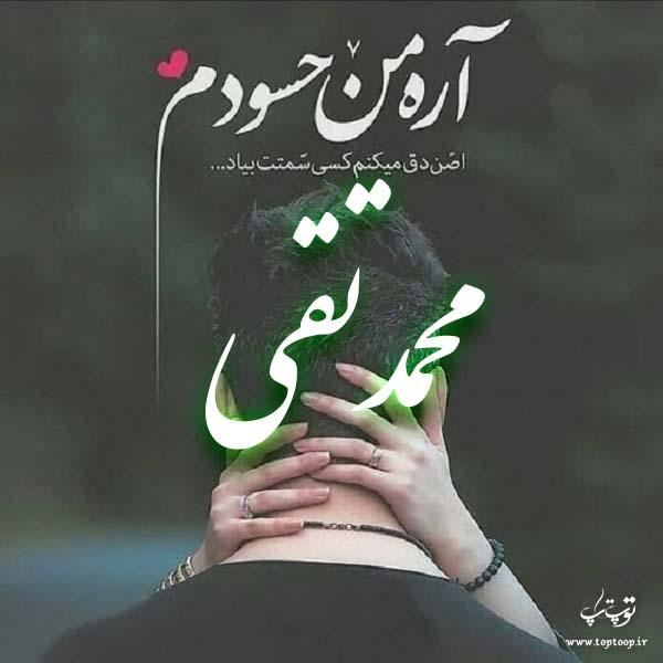 عکس نوشته های اسم محمدتقی