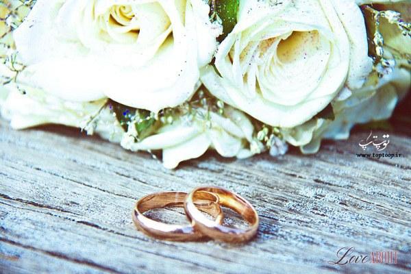 شعرهای کارت عروسی