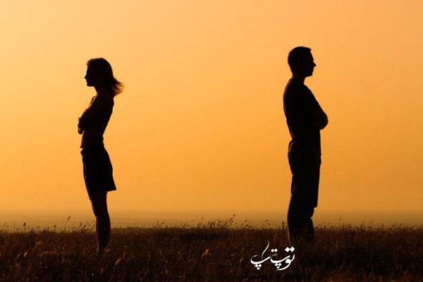 مزایا و معایب ازدواج