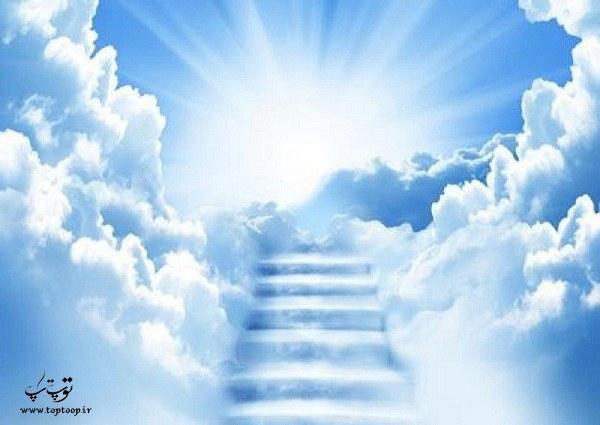 تعبیر خواب رفتن به آسمان و برگشتن