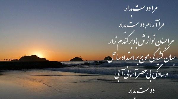 جملات دریایی زیبا، جملات کوتاه دریا